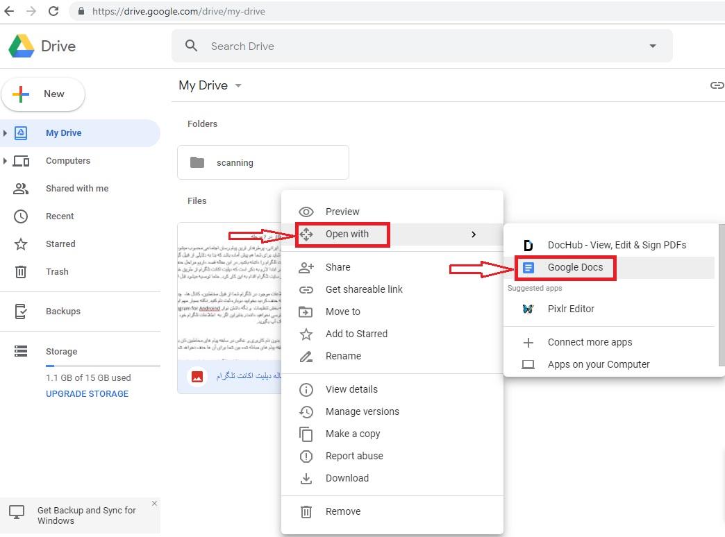 باز کردن فایل آپلودی با گوگل داکس برای تبدیل عکس به متن